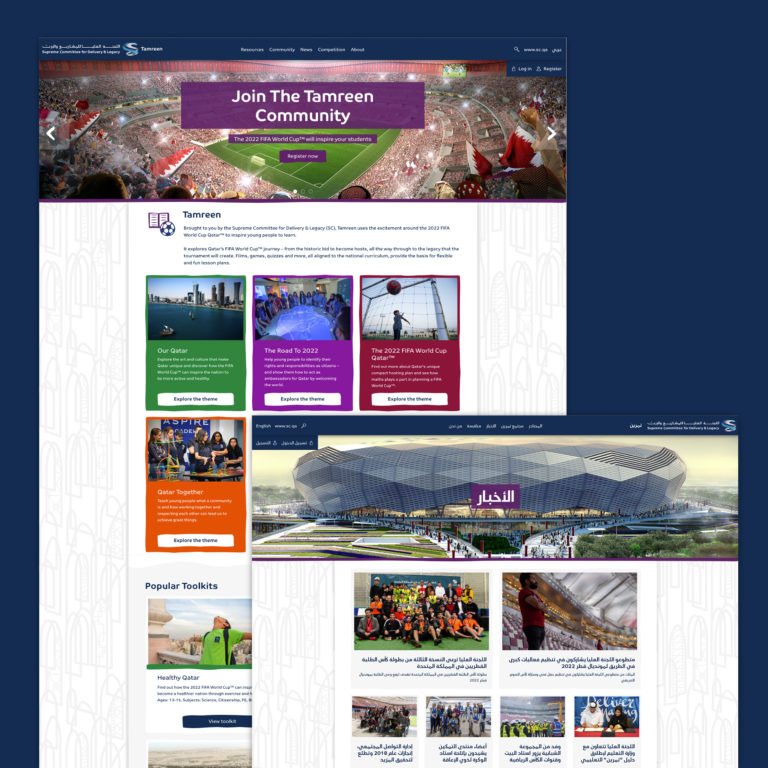 Website for the Supreme Committee for Delivery & Legacy in Qatar